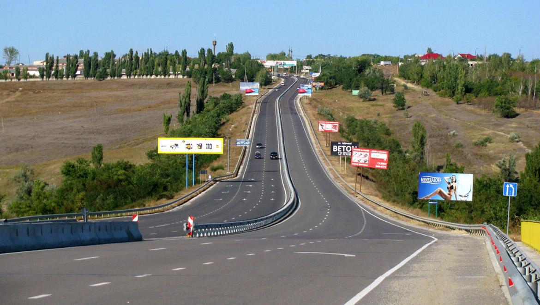 Util pentru șoferi! Cum să achitați online taxa pentru folosirea drumurilor