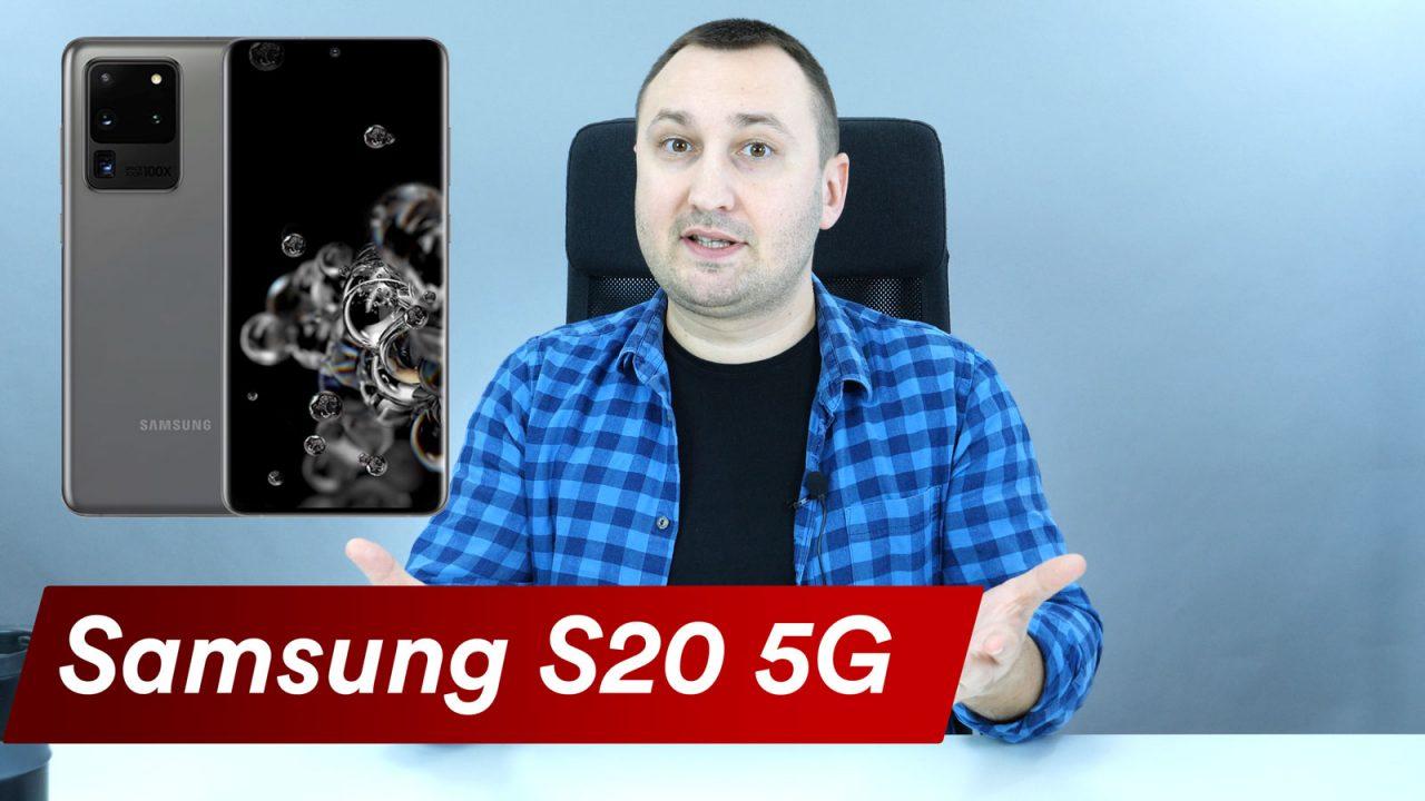 (video) De ce trebuie să amânăm cumpărarea unui telefon precum Samsung S20